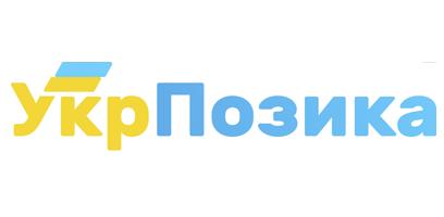 УкрПозика (UkrPozyka)